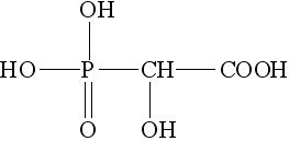 HPAA分子式